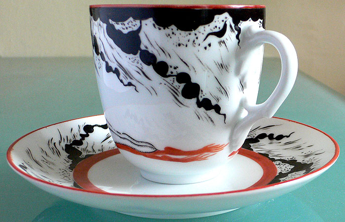 Soviet Propaganda Porcelain Cup Amp Saucer 1921